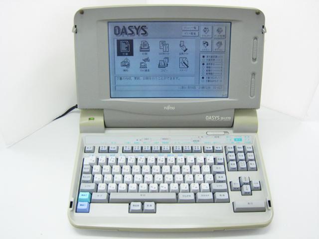 98ワープロ販売 オアシス OASYS 30-LX701 富士通