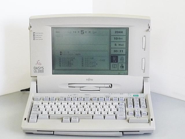 98ワープロ販売 オアシス OASYS LX-3000 富士通