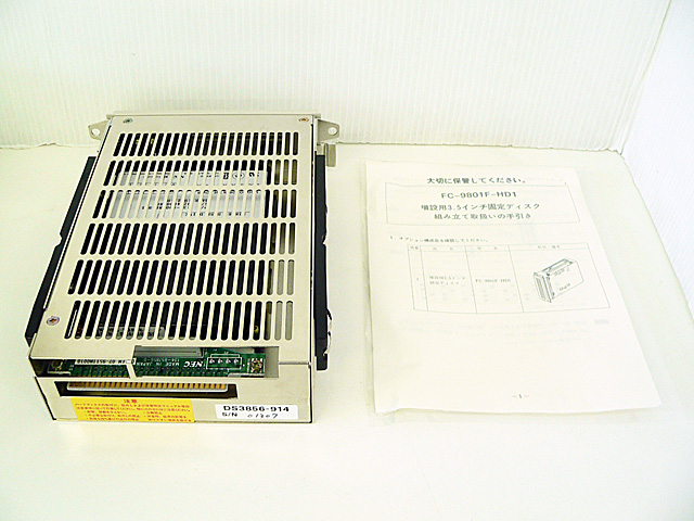 98パーツ販売 FC-9801F-HD1 NEC