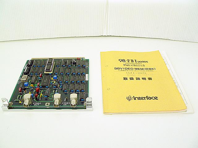制御ボード販売 AZI-207 Interface