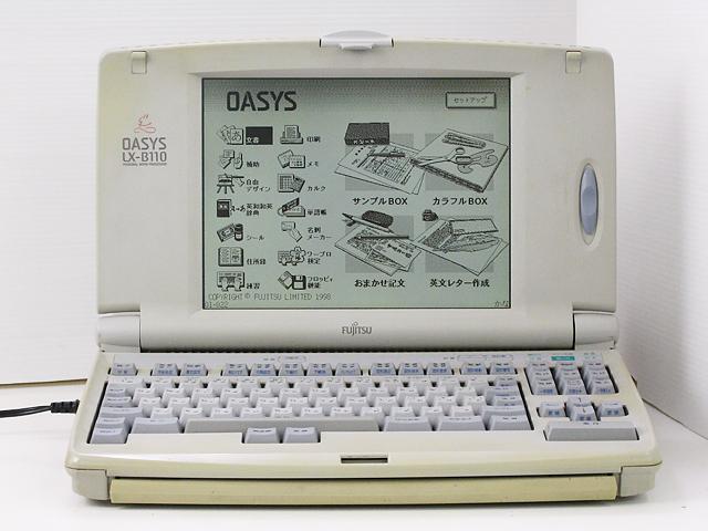98ワープロ販売 オアシス OASYS LX-B110 富士通
