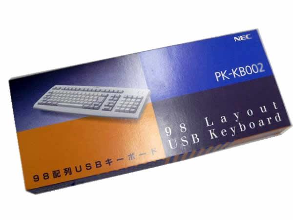 98周辺機器販売 PK-KB002 98配列USBキーボード NEC