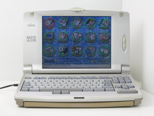 98ワープロ販売 オアシス OASYS LX-C700 富士通