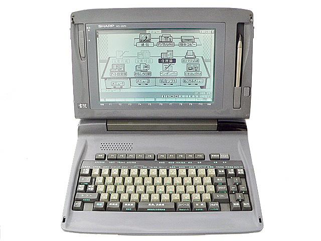 98ワープロ販売 書院 WD-X870 SHARP