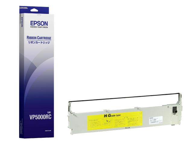 98サプライ販売 VP5000RC EPSON