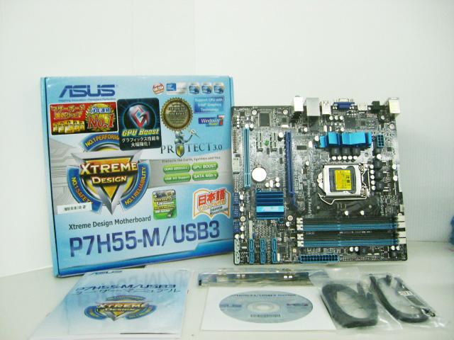 P7H55-M/USB3 マザーボード