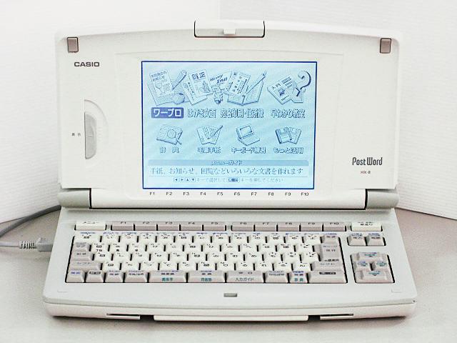 98ワープロ販売 ポストワード Postword HX-8 CASIO