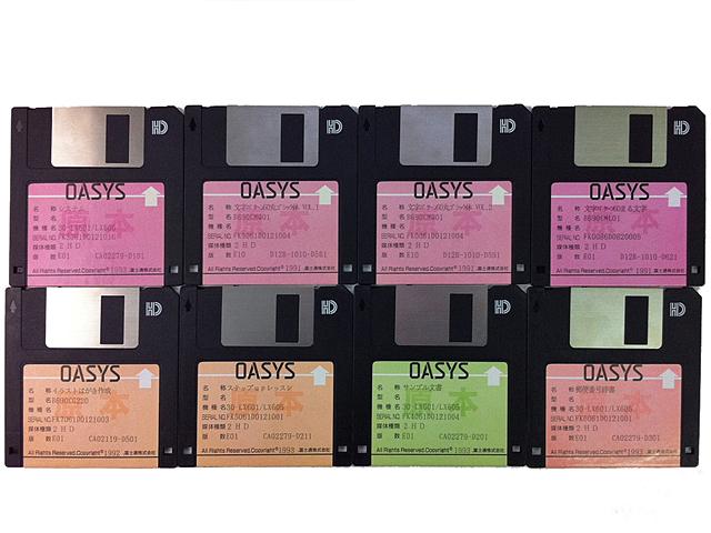 ワープロ周辺販売 30-LX601/605 システムディスクセット 富士通
