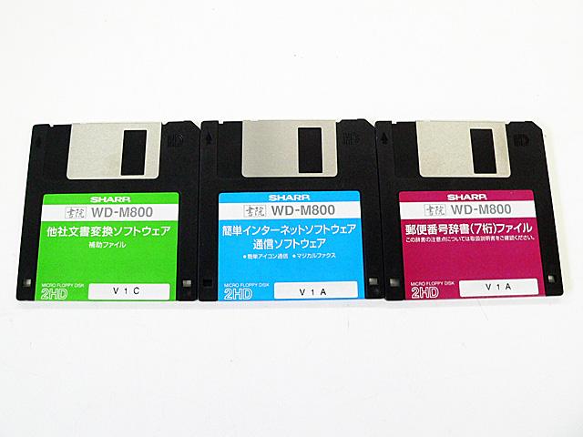 ワープロ周辺販売 WD-M800 アプリケーションディスクセット SHARP