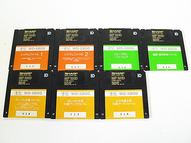 ワープロ周辺販売 WD-X800 システムディスクセット SHARP