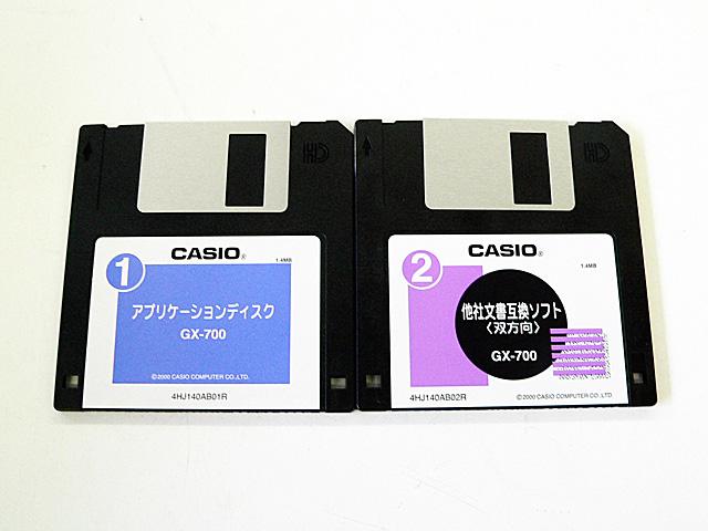 ワープロ周辺販売 GX-700 アプリケーションディスクセット CASIO