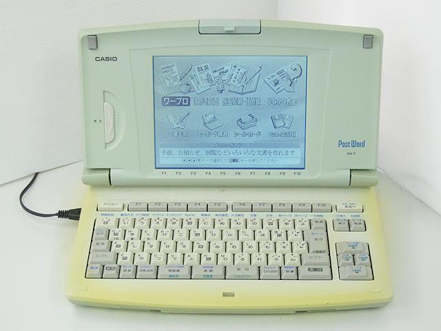 98ワープロ販売 ポストワード Postword HX-7 CASIO