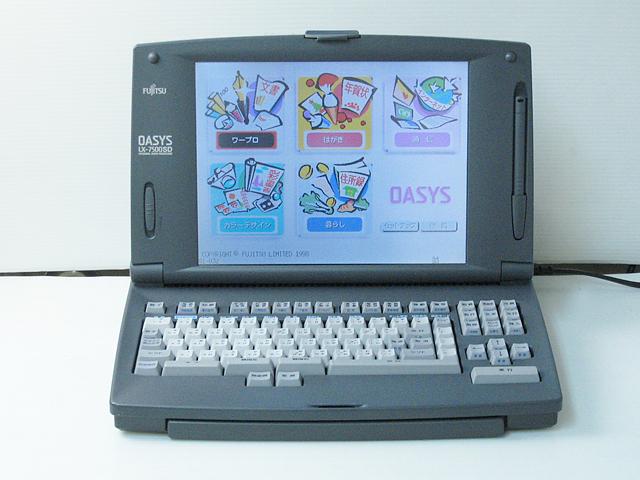 98ワープロ販売 オアシス OASYS LX-7500SD [親指シフト] 富士通
