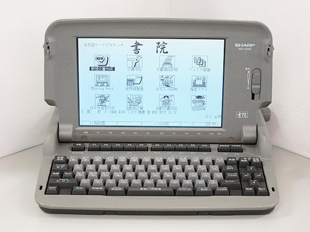 98ワープロ販売 書院 WD-Y340 SHARP