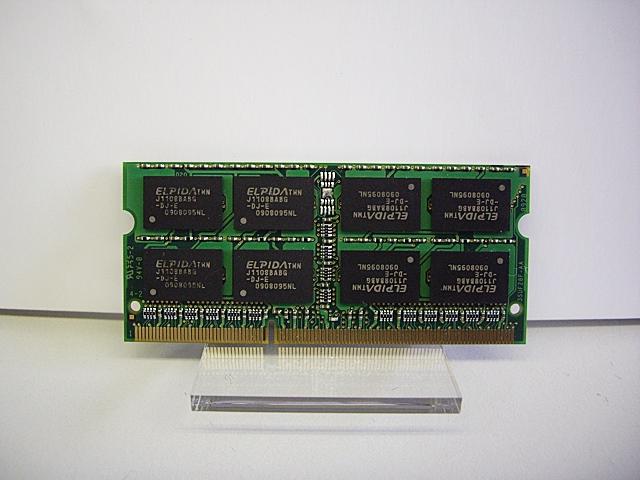 PC3-10600 DDR3 SDRAM SO-DIMM 2GB