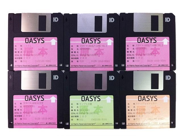 ワープロ周辺販売 30-LX501 システムディスクセット 富士通