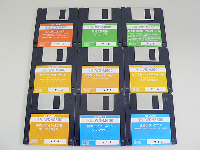 ワープロ周辺販売 WD-M600 システムディスクセット SHARP