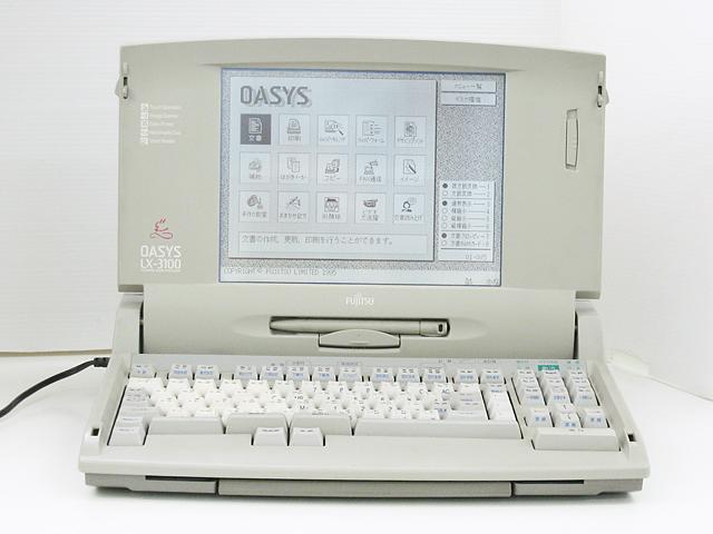 98ワープロ販売 オアシス OASYS LX-3100 [親指シフト] 富士通