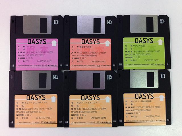 ワープロ周辺販売 LX-2100/LX-3100/LX-3100C システムディスクセット 富士通