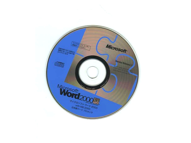 ソフトウェア販売 Word 2000 Microsoft