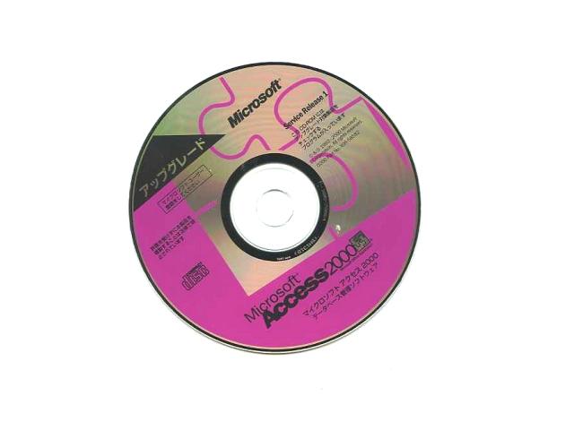 ソフトウェア販売 Access 2000 アップグレード Microsoft