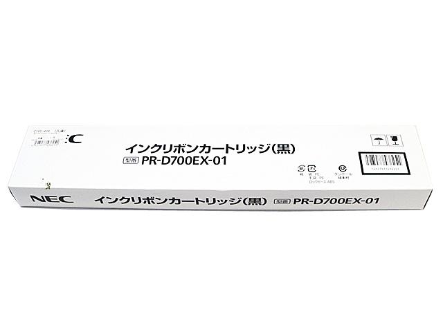 PR-D700EX-01