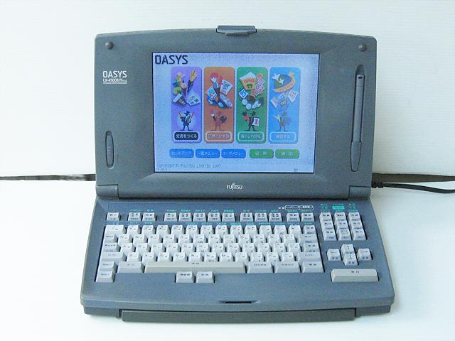 98ワープロ販売 オアシス OASYS LX-4500NT Plus 富士通
