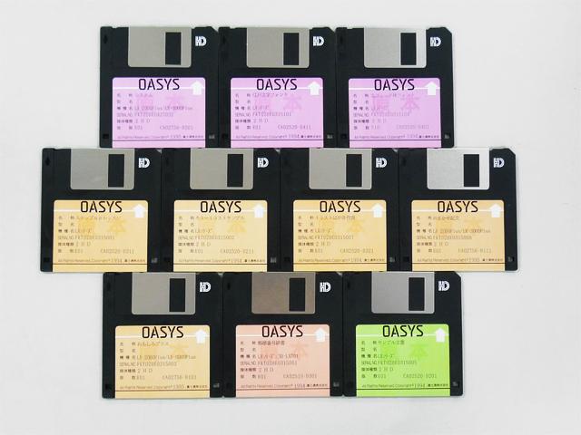 ワープロ周辺販売 LX-2000Plus/LX-3000Plus システムディスクセット 富士通