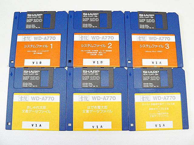 ワープロ周辺販売 WD-A770 システムディスクセット SHARP