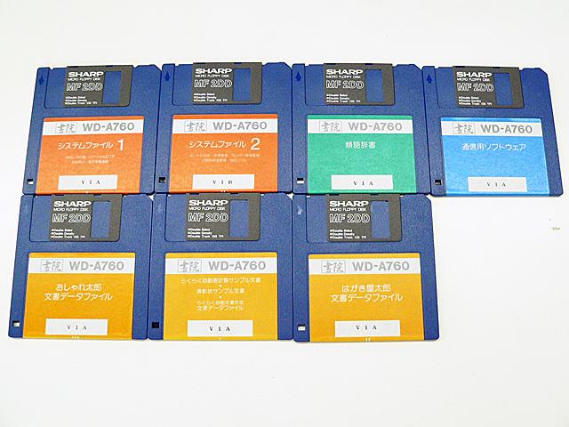 ワープロ周辺販売 WD-A760 システムディスクセット SHARP