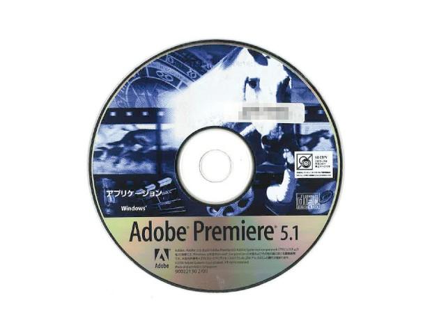 Premiere 5.1