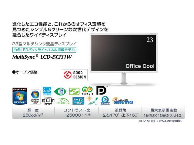 MultiSync LCD-EX231W