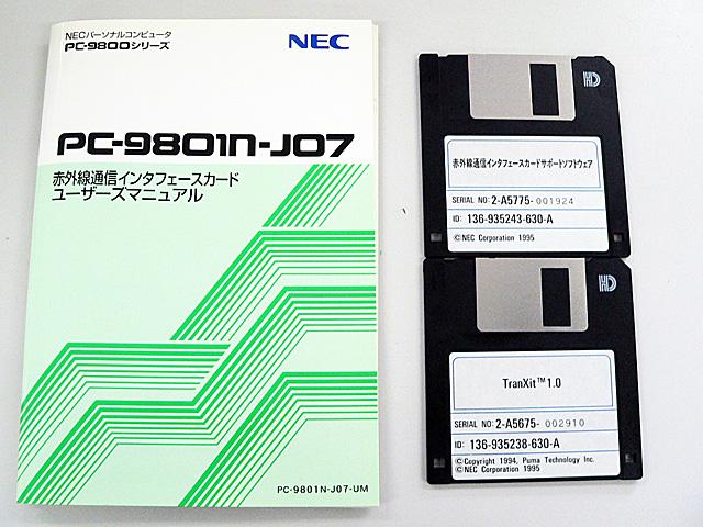 PC-9801N-J07