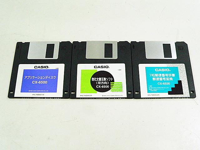 ワープロ周辺販売 CX-6500 アプリケーションディスクセット CASIO