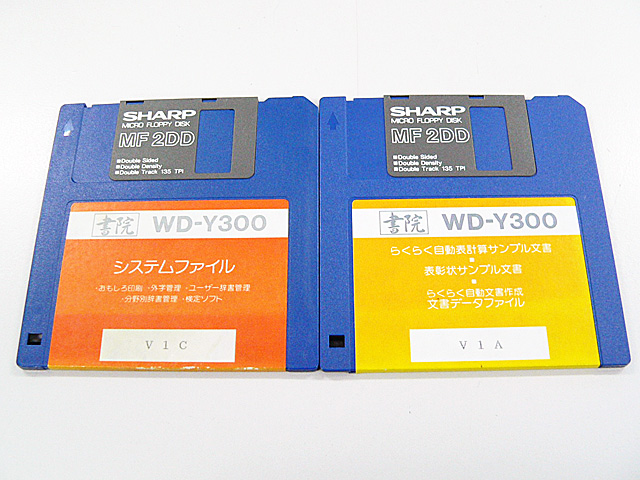 ワープロ周辺販売 WD-Y300 システムディスクセット SHARP
