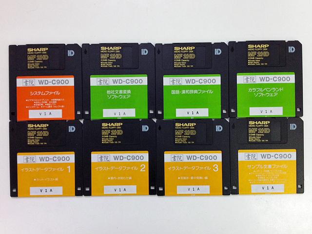 ワープロ周辺販売 WD-C900 システムディスクセット SHARP