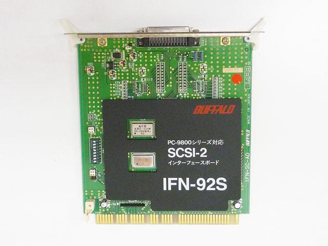 98ボード類販売 IFN-92S BUFFALO