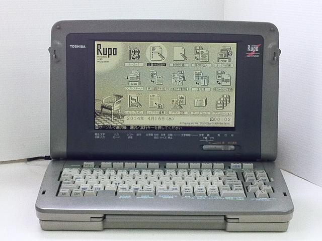 98ワープロ販売 ルポ Rupo JW98GT 東芝