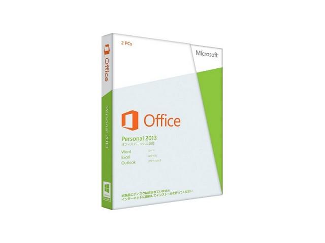 ソフトウェア販売 Office Personal 2013 キーのみ Microsoft