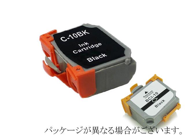 BCI-10BK 互換品 C-10BK (3個パック)