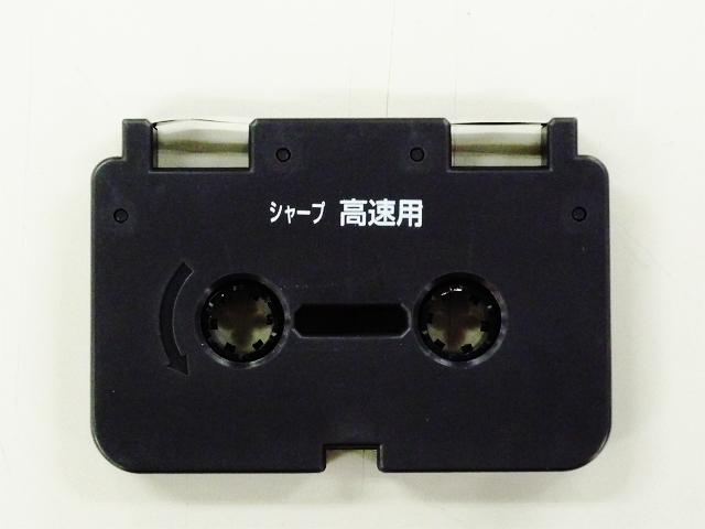 TY-156-BK互換 TY156BKXタイプ(単品)