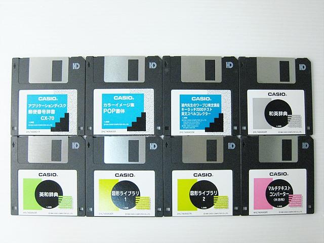 ワープロ周辺販売 CX-70 アプリケーションディスクセット CASIO