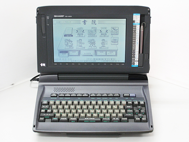 98ワープロ販売 書院 WD-X600 SHARP