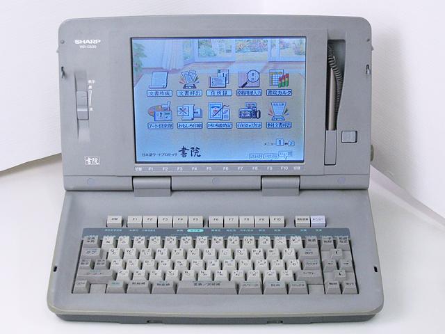 98ワープロ販売 書院 WD-C530 SHARP