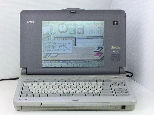 98ワープロ販売 ダーウィン CX-100 CASIO