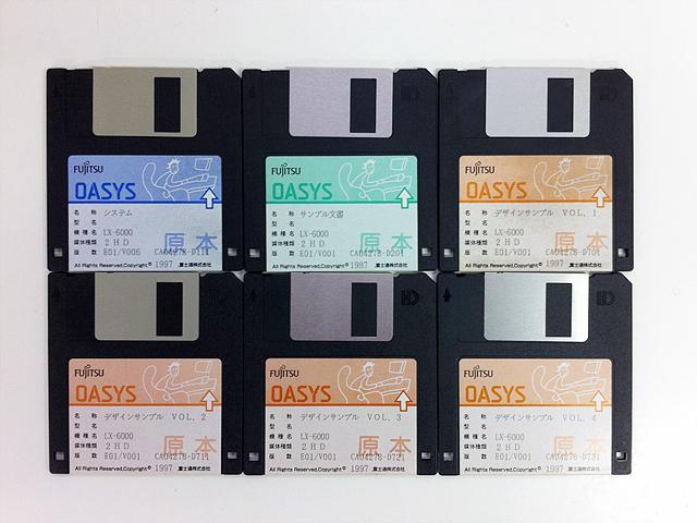 ワープロ周辺販売 LX-6000 システムディスクセット 富士通