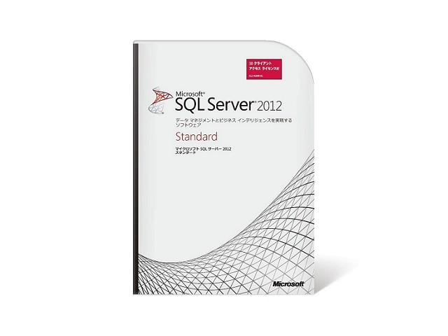 ソフトウェア販売 SQL Server 2012 Standard 10CAL Microsoft