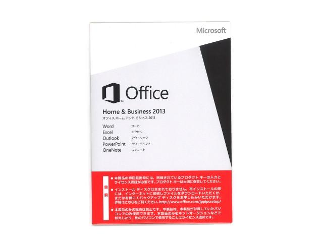 ソフトウェア販売 Office Home and Business 2013/OEM キーのみ Microsoft