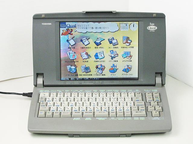 98ワープロ販売 ルポ Rupo Qual JW-C660 特選品 東芝