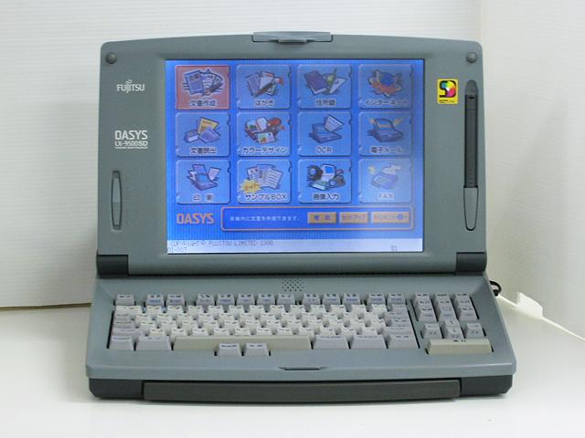 98ワープロ販売 オアシス OASYS LX-9500SD 特選品 富士通